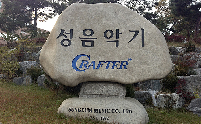 Crafter Sign - Sungeum Music